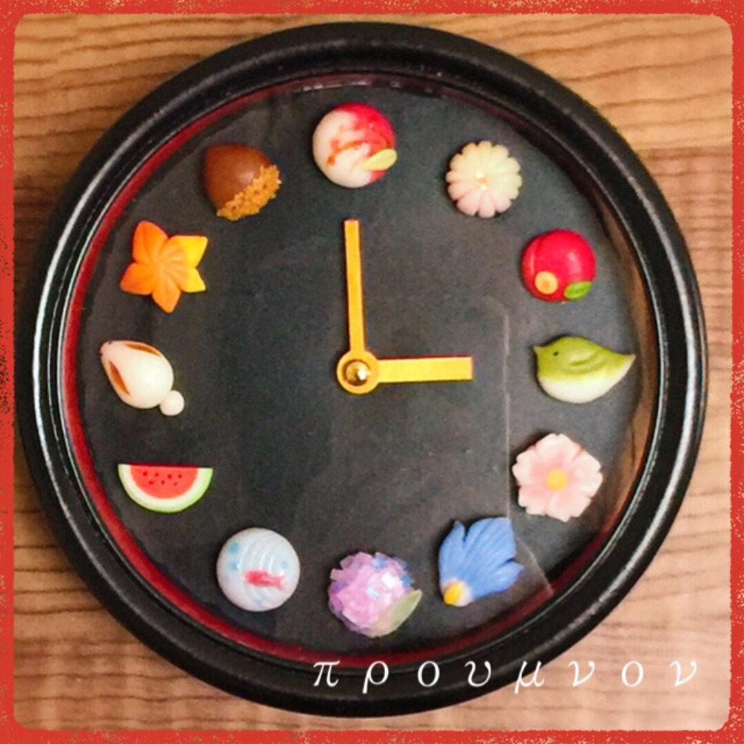 フェイクスイーツ・ミニチュア和菓子の時計