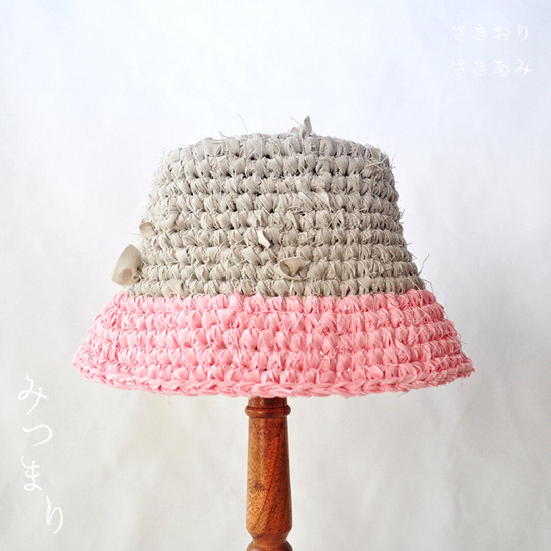 裂き編みのバケットハット --- グレー×ピンク ---