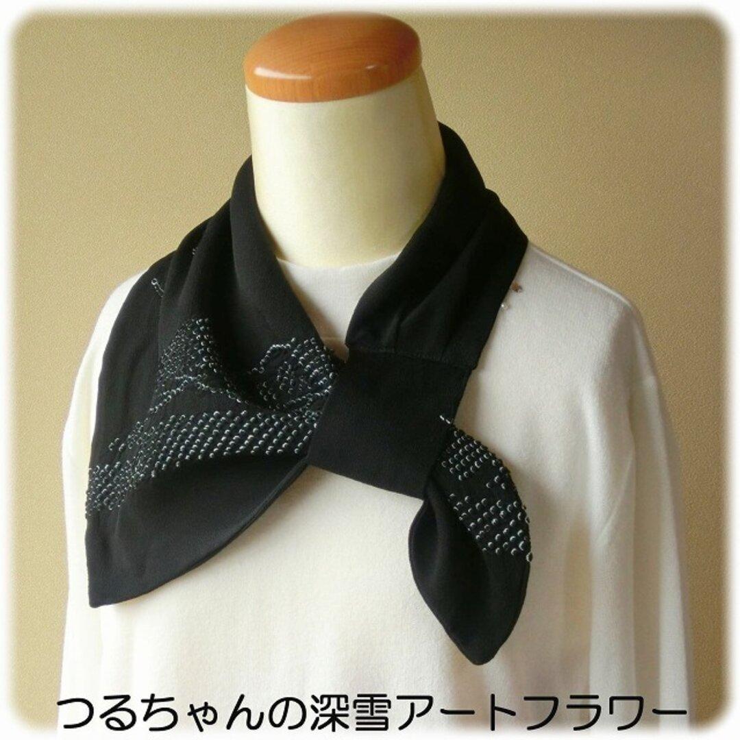 変わりスカーフ(黒地に白の絞り) リバーシブルタイプ