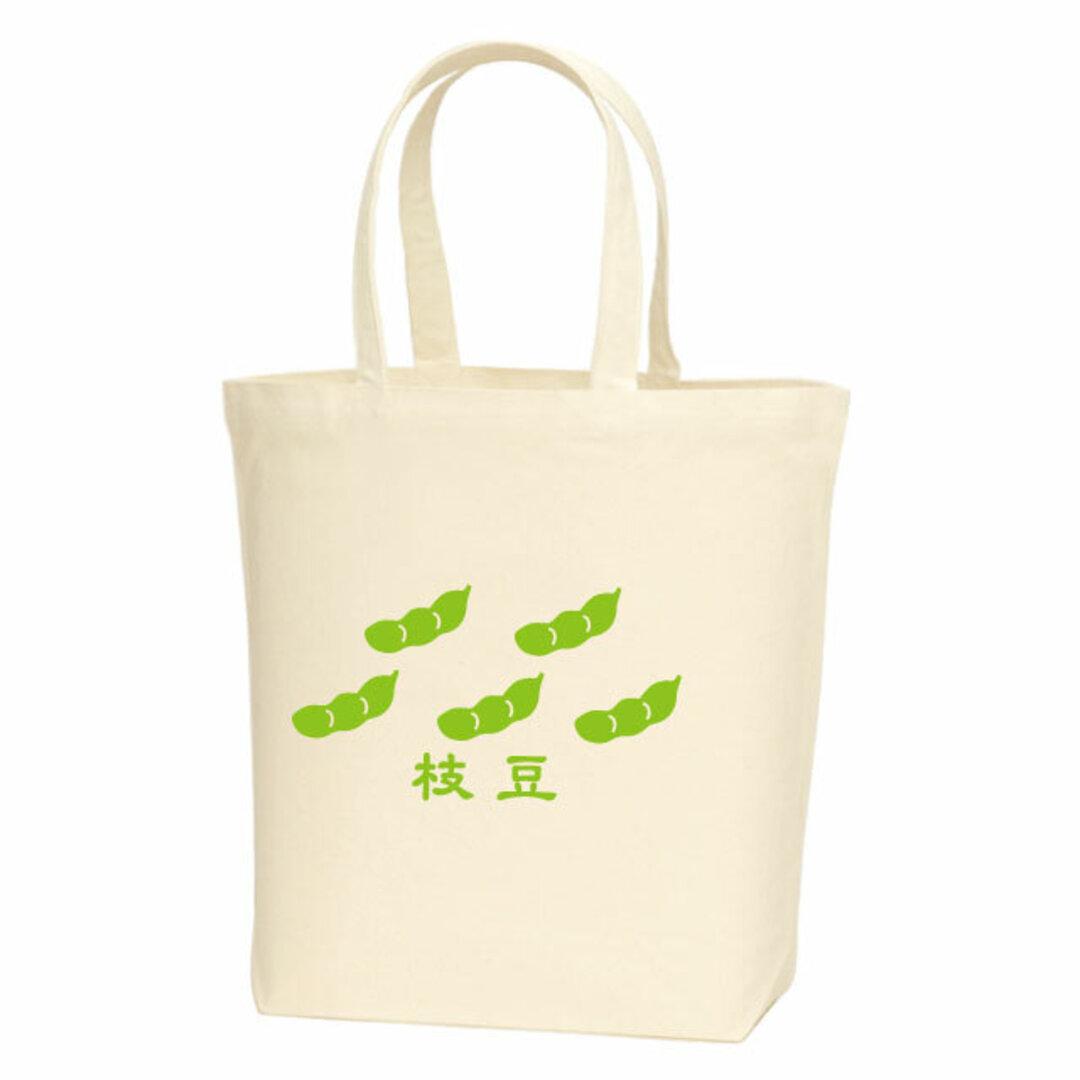 【送料無料】枝豆 Mサイズトートバッグ トートバッグカラー全2色 100% キャンバス生地