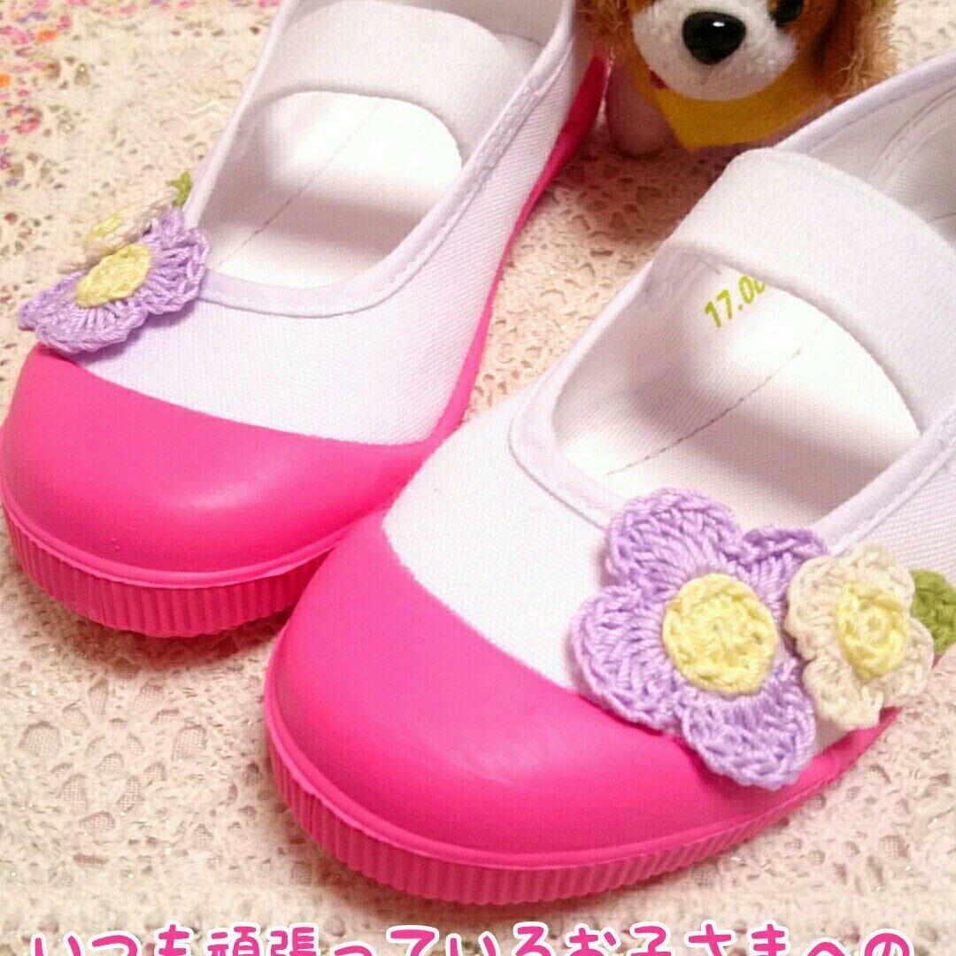 16㎝ 17㎝ 18㎝ 19㎝ 20㎝ 21㎝ 22㎝ 23㎝ 上靴 上靴 くつ シューズ スクール ピンク 紫 ランドセル