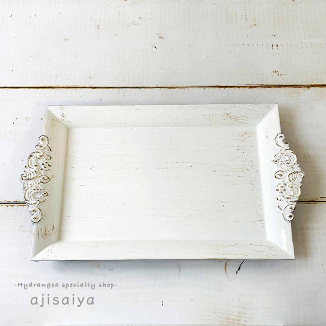 シャビーシックなディスプレイプレート レクト(長方形) ホワイト