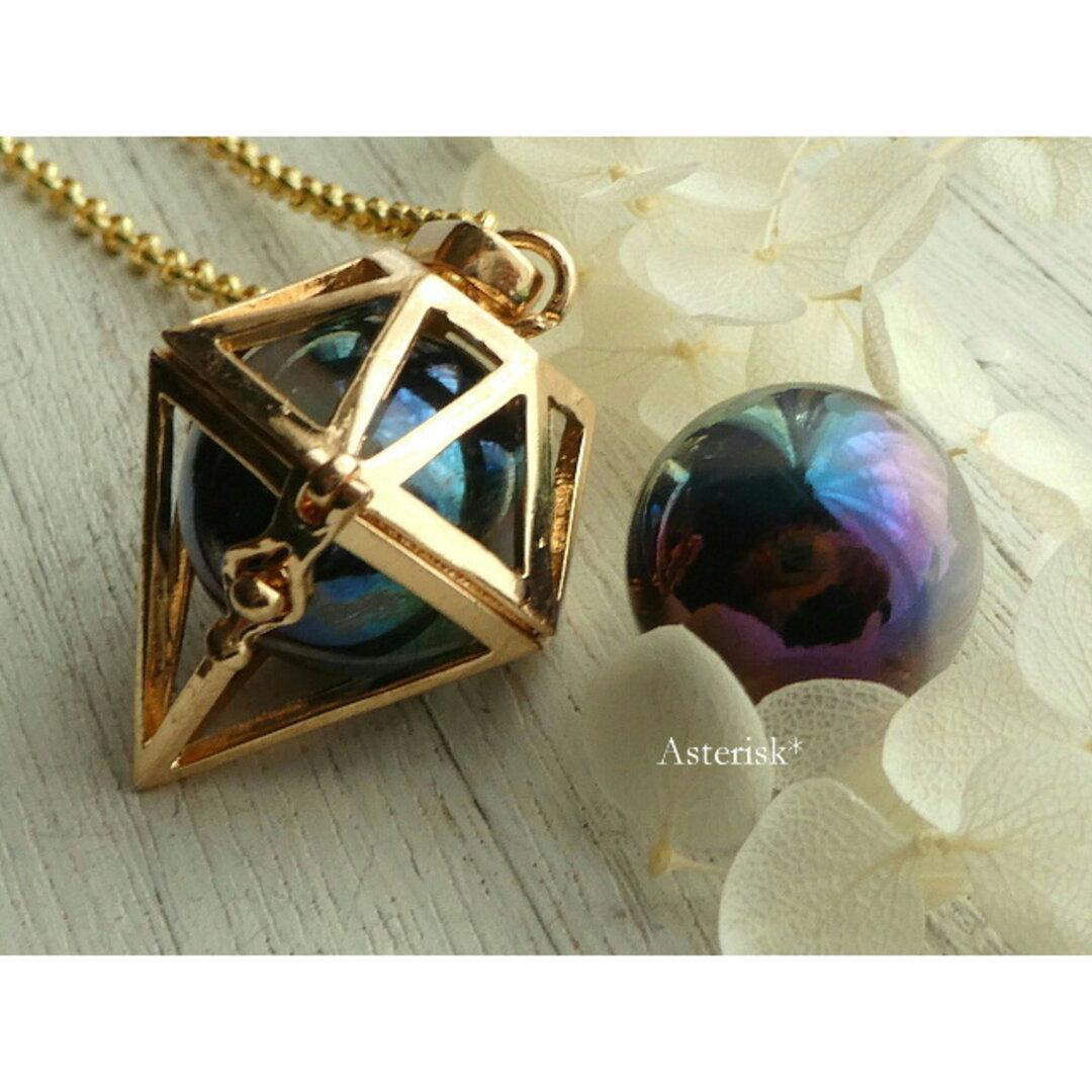 夜空ミルキーウェイのガラス玉とダイヤモンド形ロケットネックレス