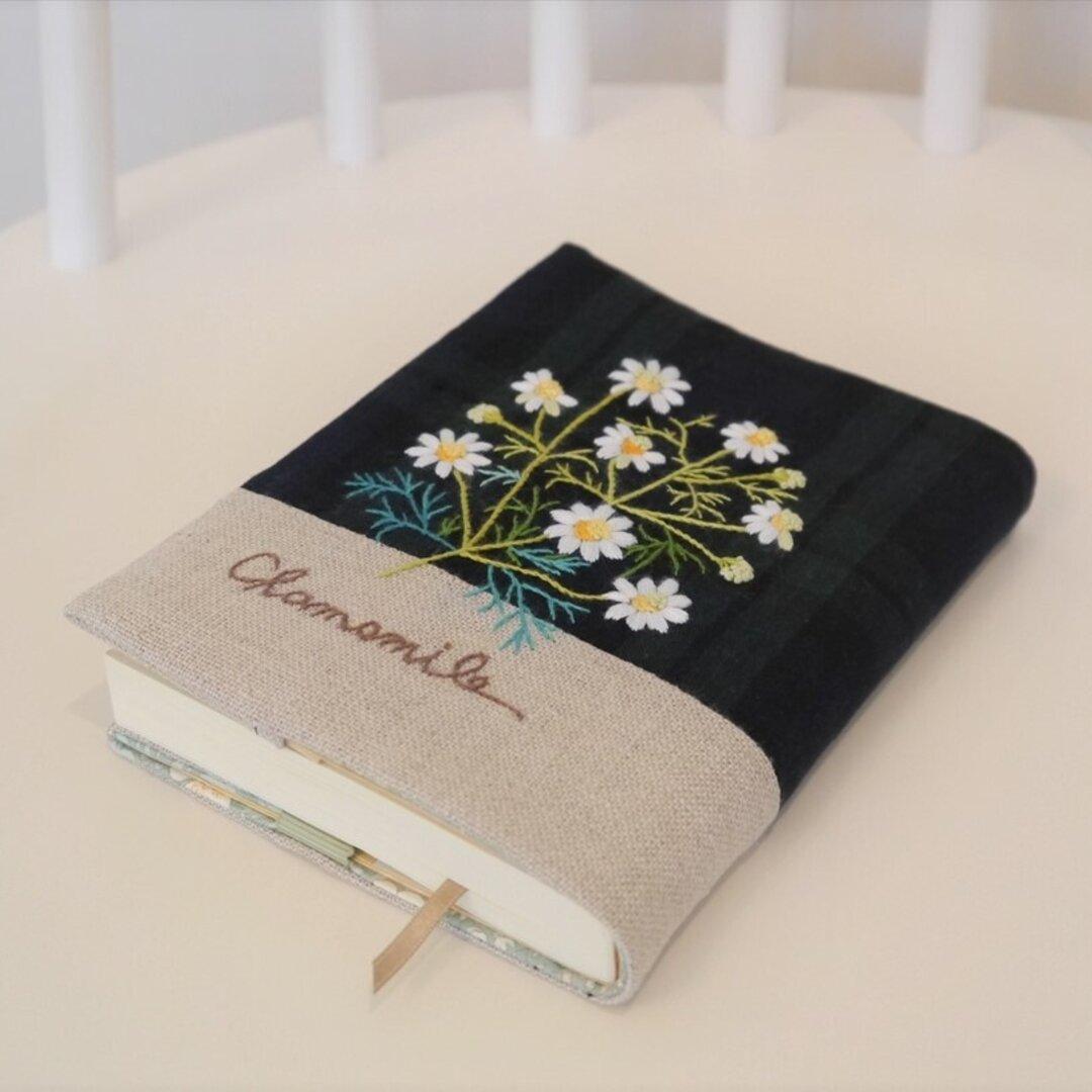フランス刺繍のブックカバー カモミール