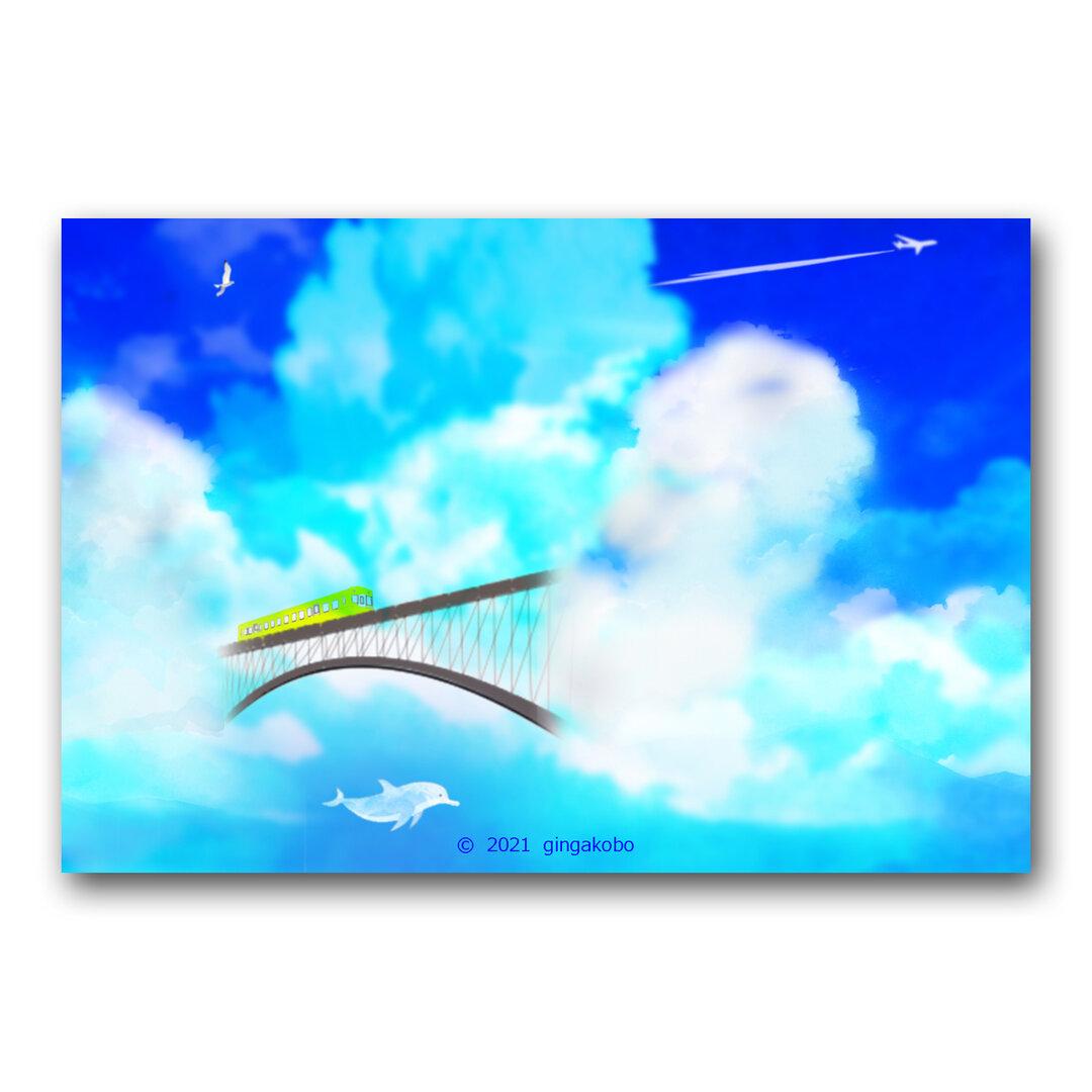 「雲と話したくて」 夏 空 イルカ ほっこり癒しのイラストポストカード2枚組No.1395