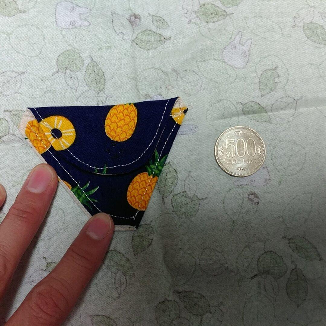 財布の中の小銭入れ「パイナップル」