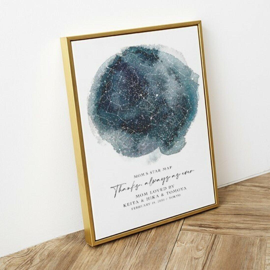 あの日の星空再現 特別な日の星空 スターマップ 記念日 誕生日 出産祝い 結婚 starmap0012