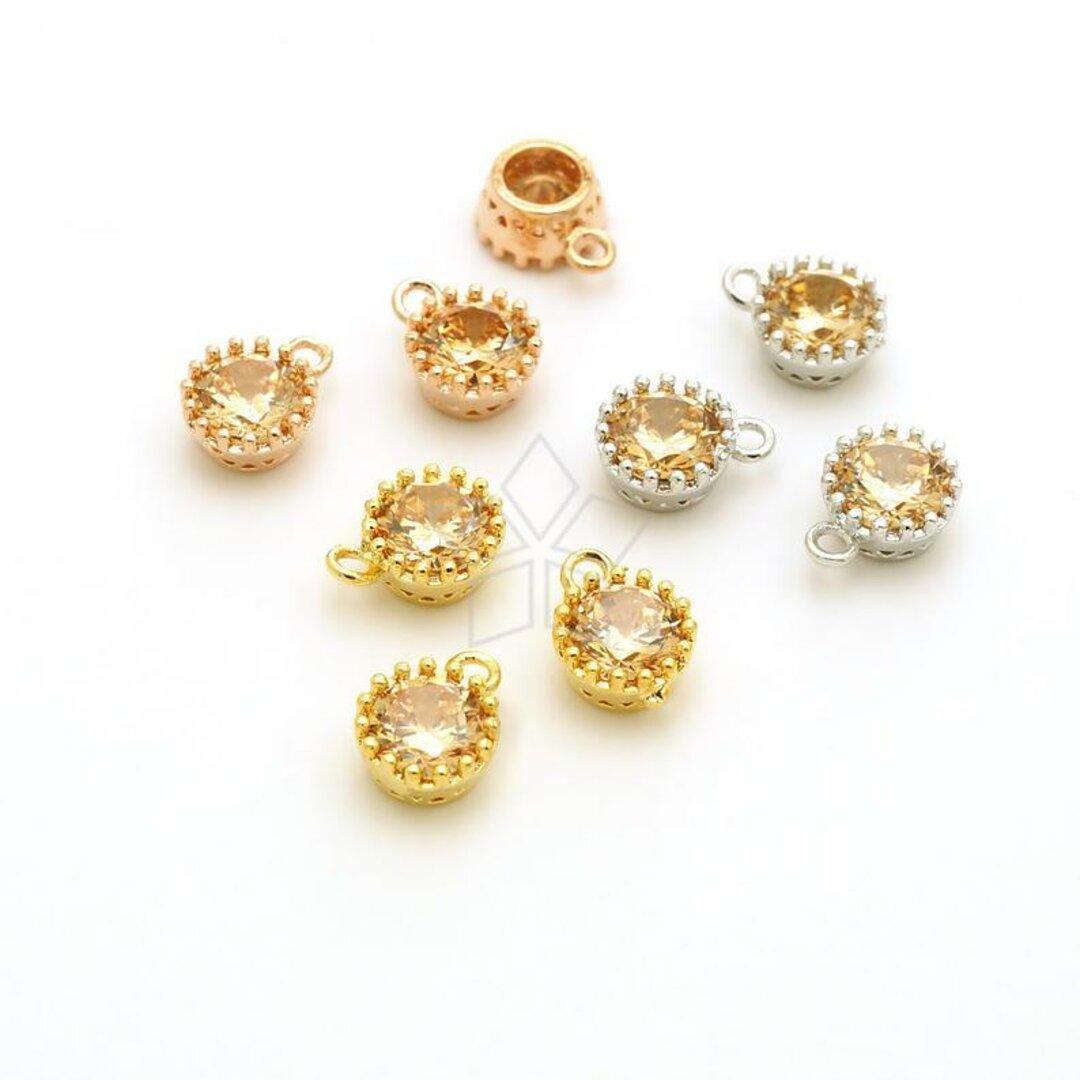 【4個入り】5mmラウンド一粒チャーム、シャンパンゴールドカラーCZストーン、パーツ、3色選択可/PD-3232-OP