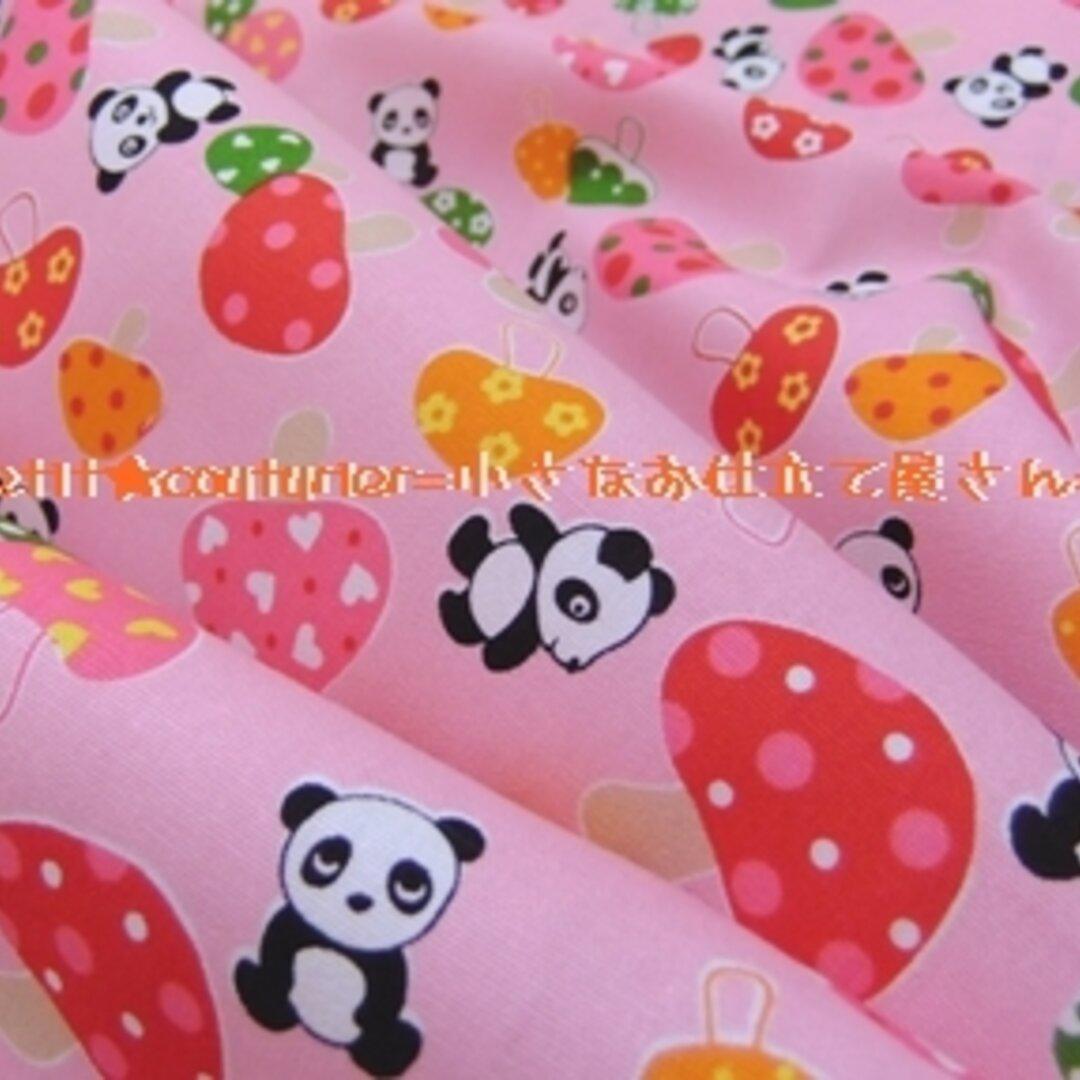 【送料無料】 No.550 パンダ&きのこ模様 110×50 ピンク