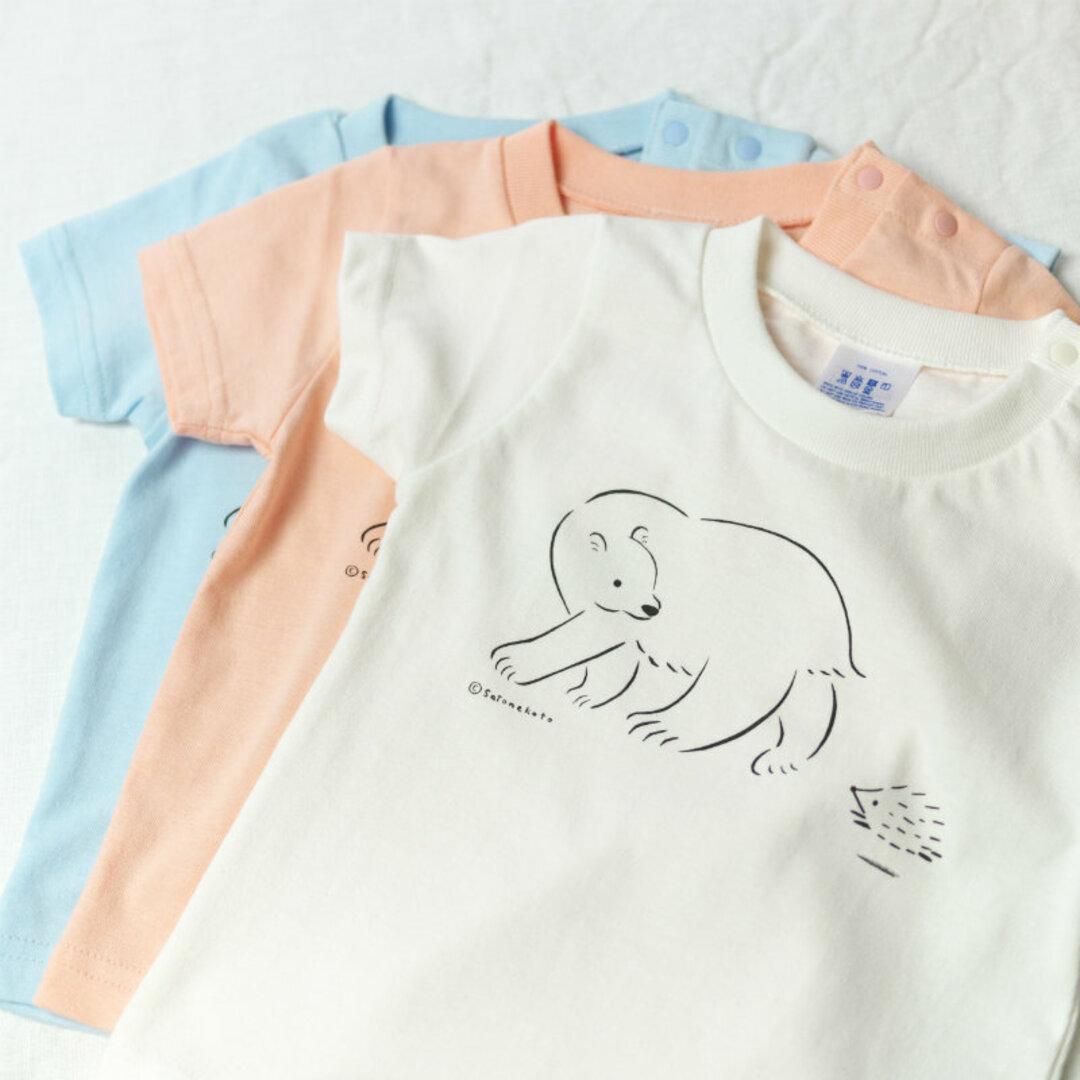 シロクマとハリネズミ HYGGELIG × satonekoto アウトドア キャンプ キッズTシャツ H302