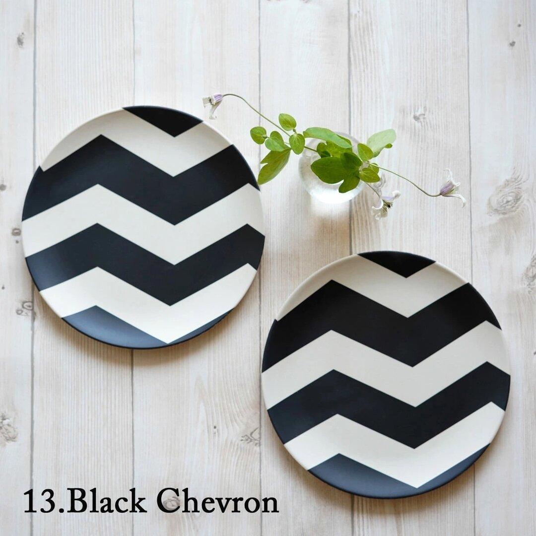 ブラックシェブロン 竹ファイバープレート お皿 2枚セット jrpb-chev-Black