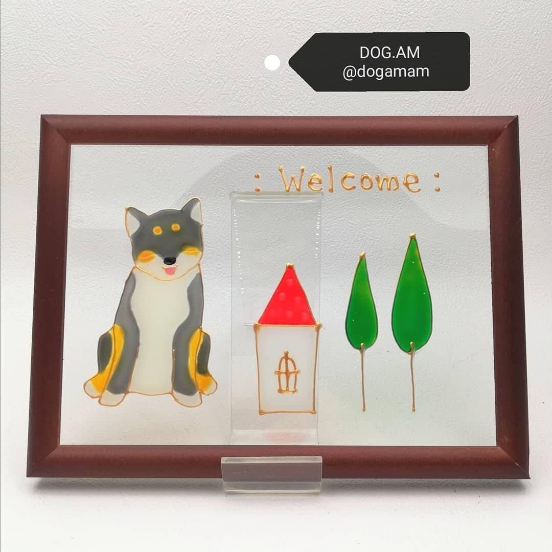 黒柴 柴犬 Dog+Home ウェルカムプレート  DOG.AM