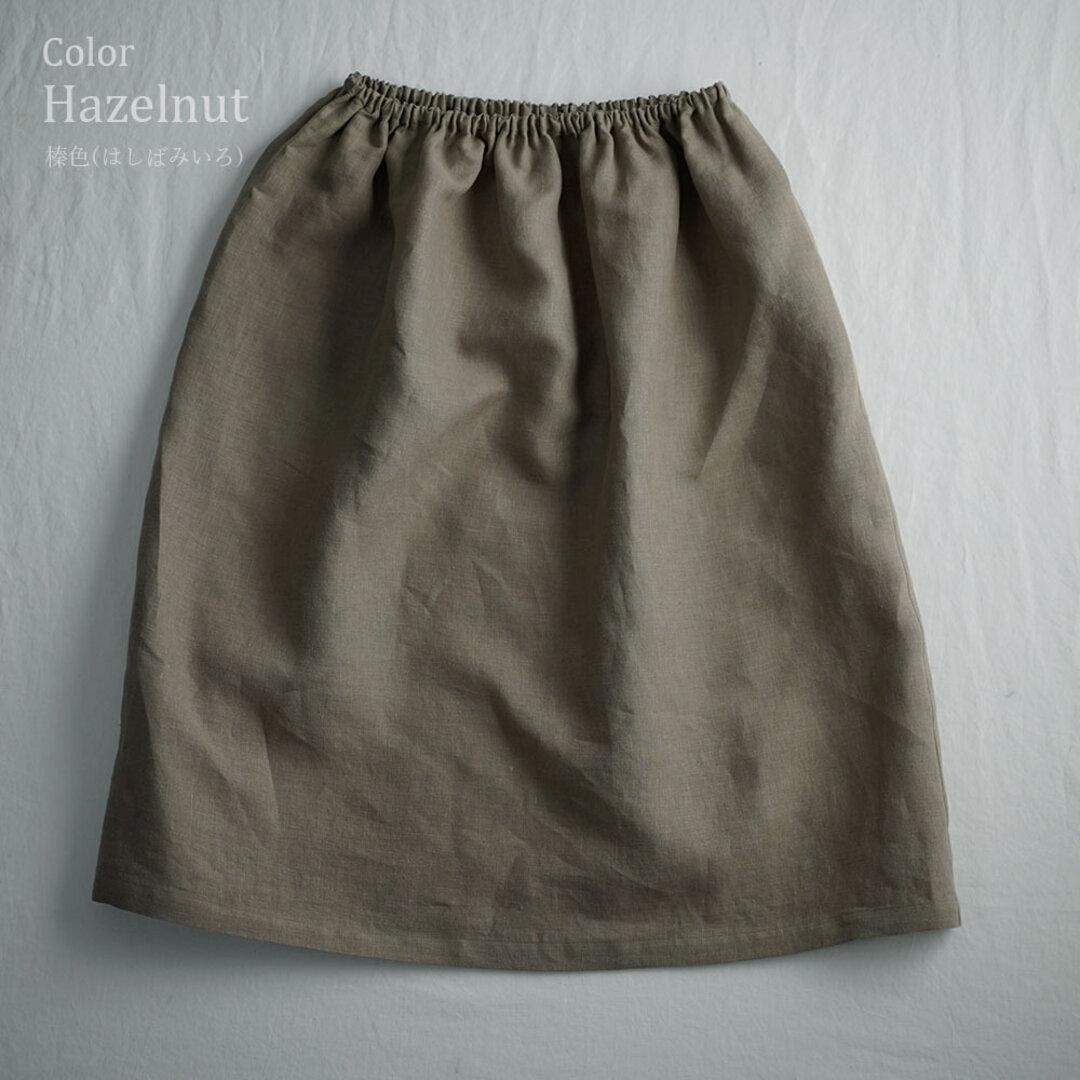雅亜麻 Linen ロングペチスカート 膝丈 インナーにも / 榛色(はしばみいろ) p002b-hbm1
