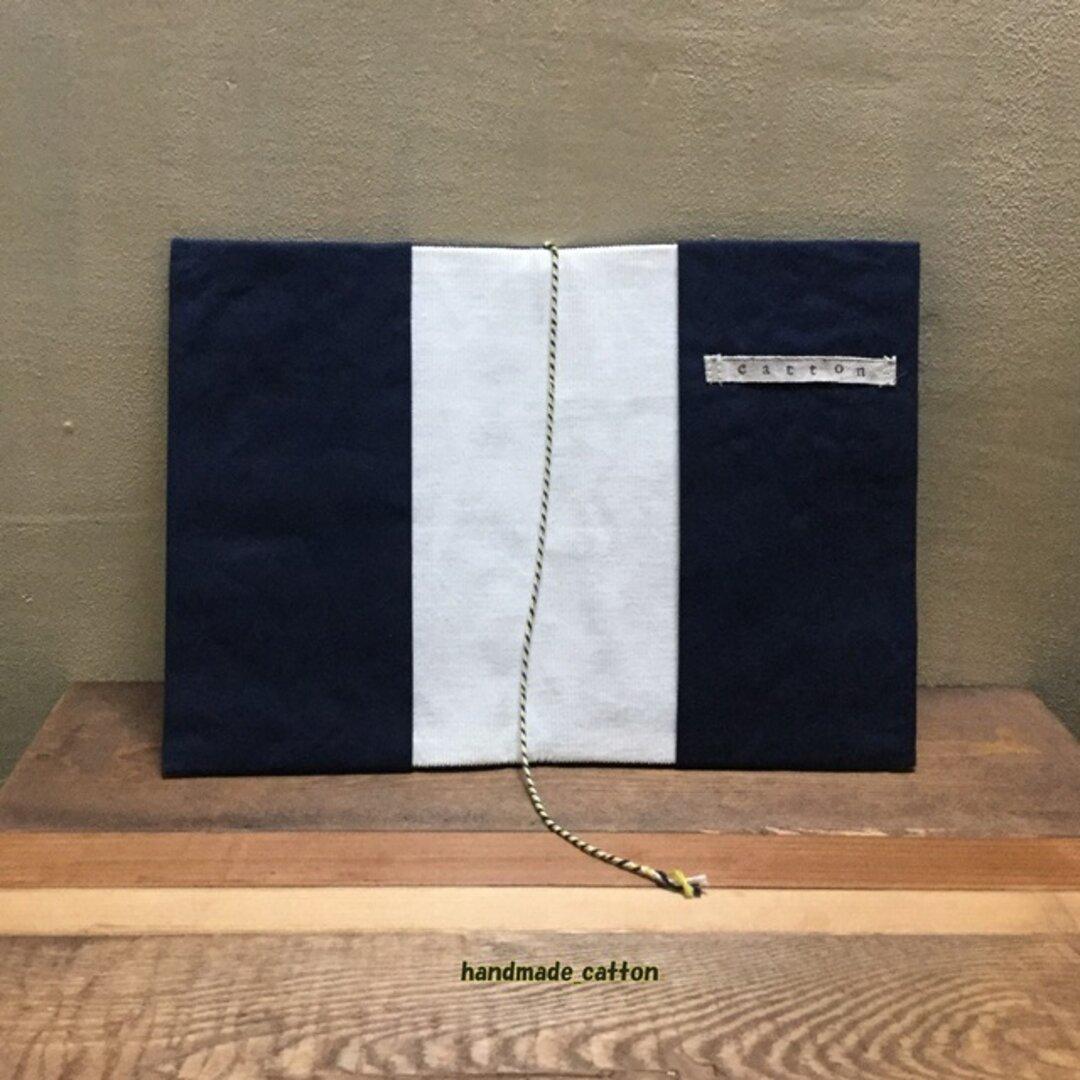 11号帆布の手帳カバー・ノートカバー【選べるA5・B5】ネイビー