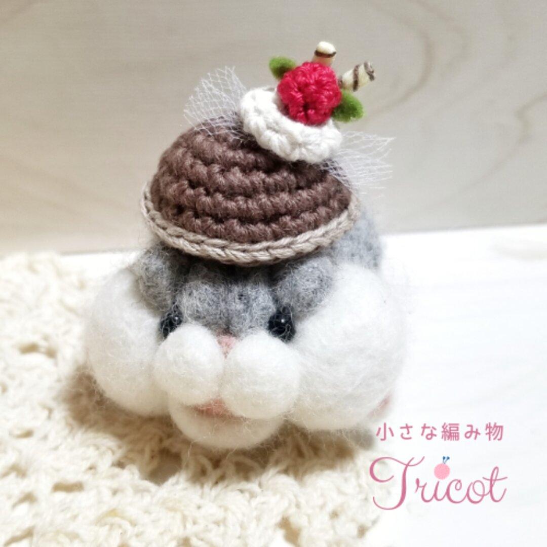 アイスパフェ帽子【ショコラ】