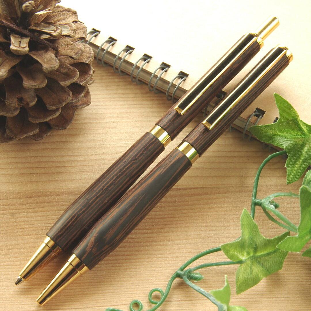 木製ペンセット タガヤサン