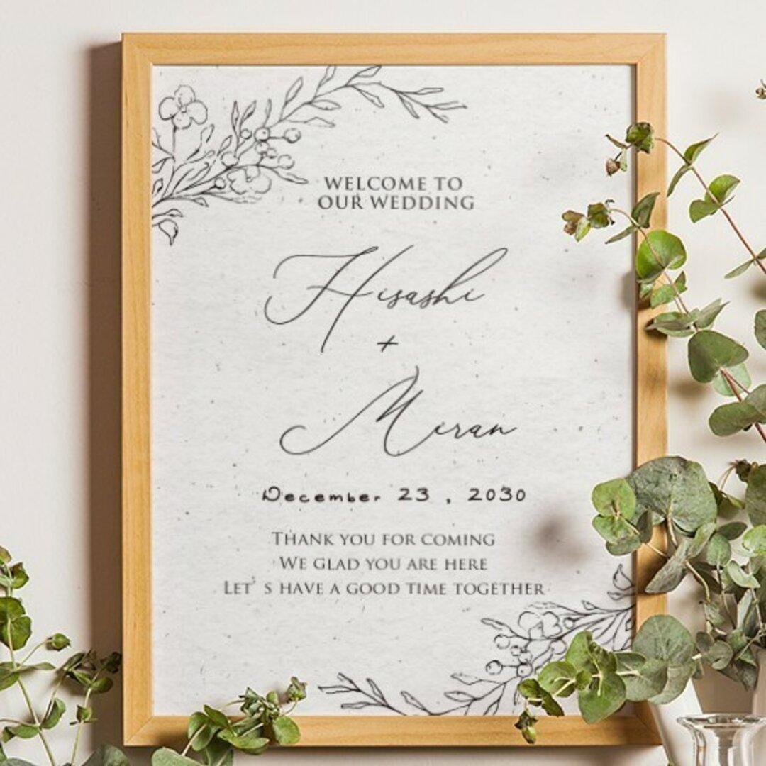 ウェルカムボード 海外石壁風  名入れ 結婚式 二次会 ポスター印刷 パネル加工OK bord0298