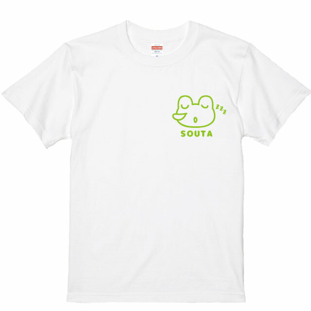 名入れ可能♪プリント位置が選べる おやすみカエルデザインTシャツホワイト  綿100%