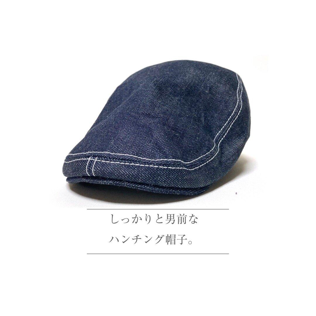 「しっかりと男前のハンチング帽子。」