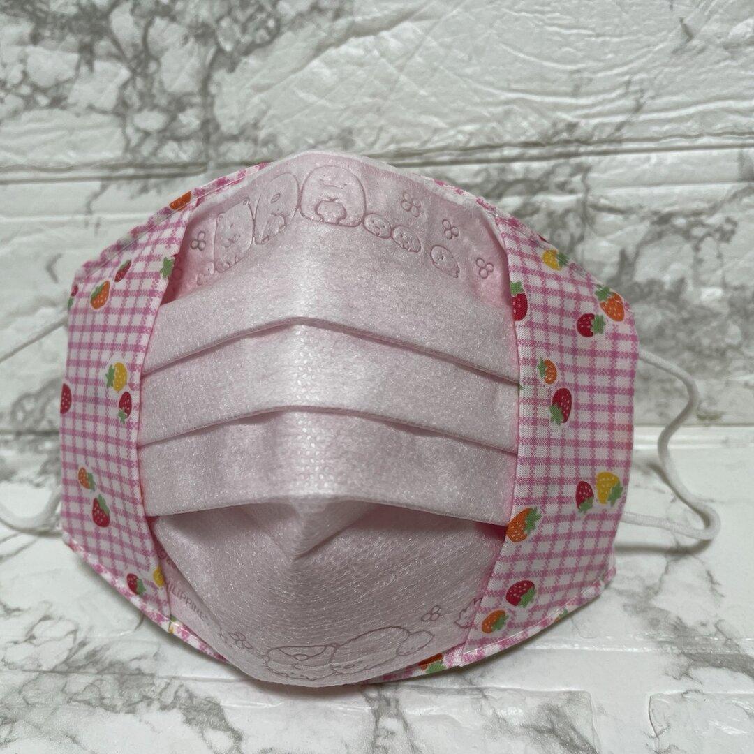 子供用マスクカバー (いちご)