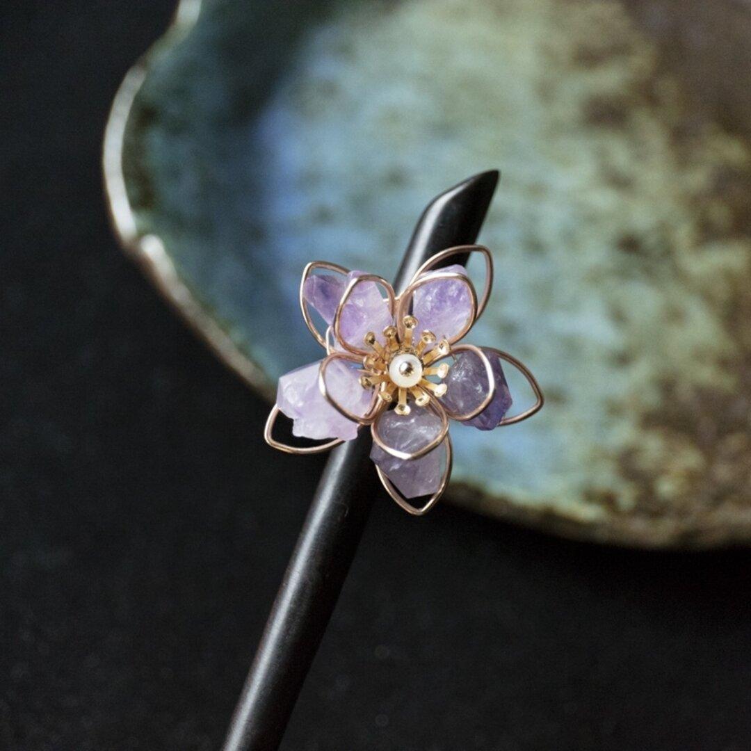 アメジストのお花のかんざし 檀木 木製 簪 和装ヘアアクセサリー