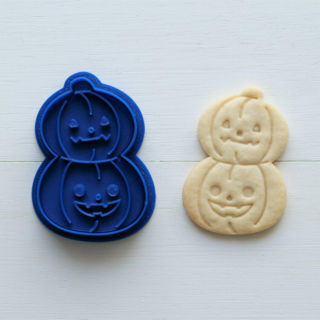 2段カボチャ(スタンプ付き)クッキー型・クッキーカッター