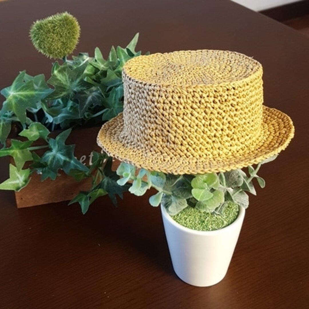 ネオブライス用 カンカン帽 (ライン無し)  28㎝
