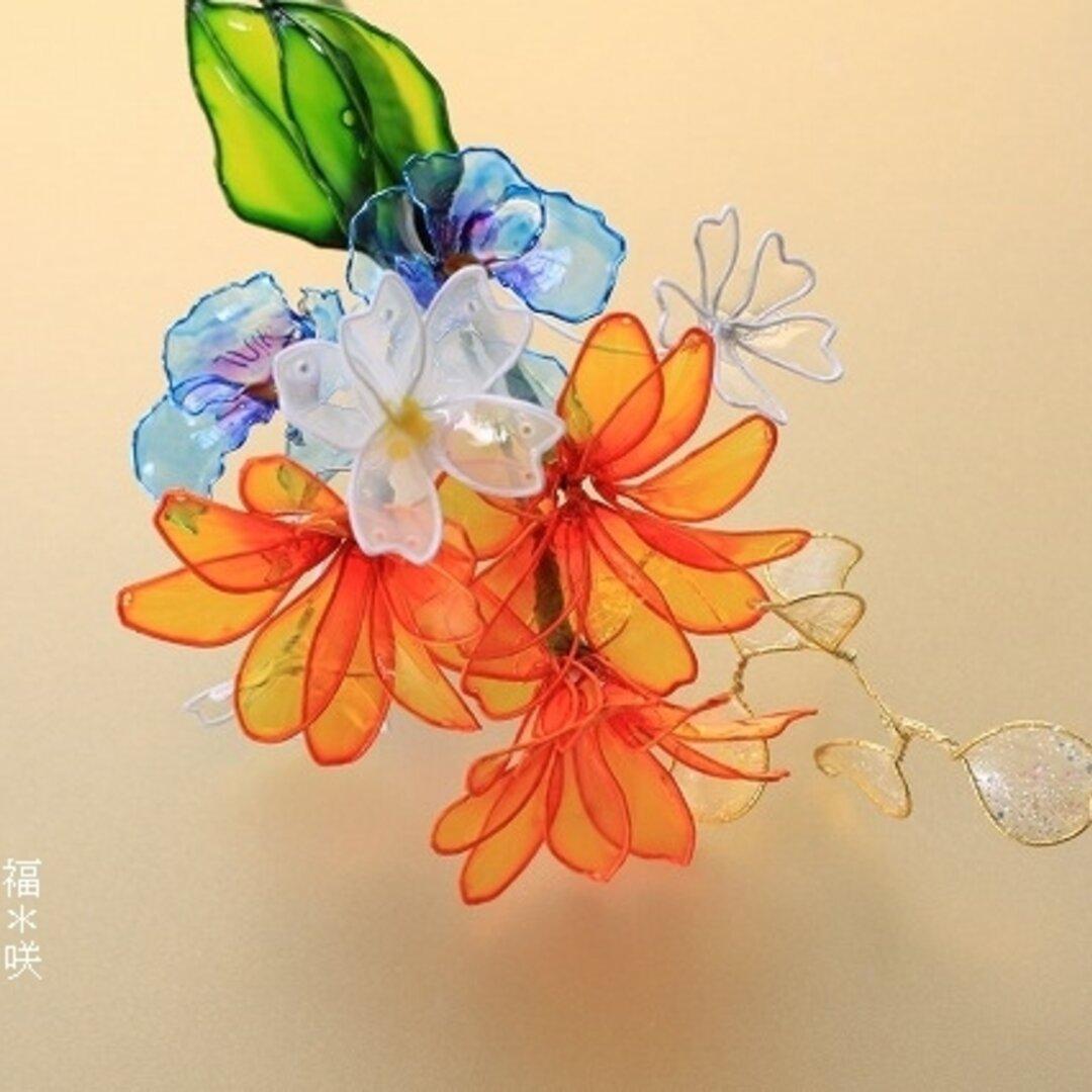 ビオラ と オレンジ花のブーケ かんざし 髪飾り ディップアート ディップフラワー