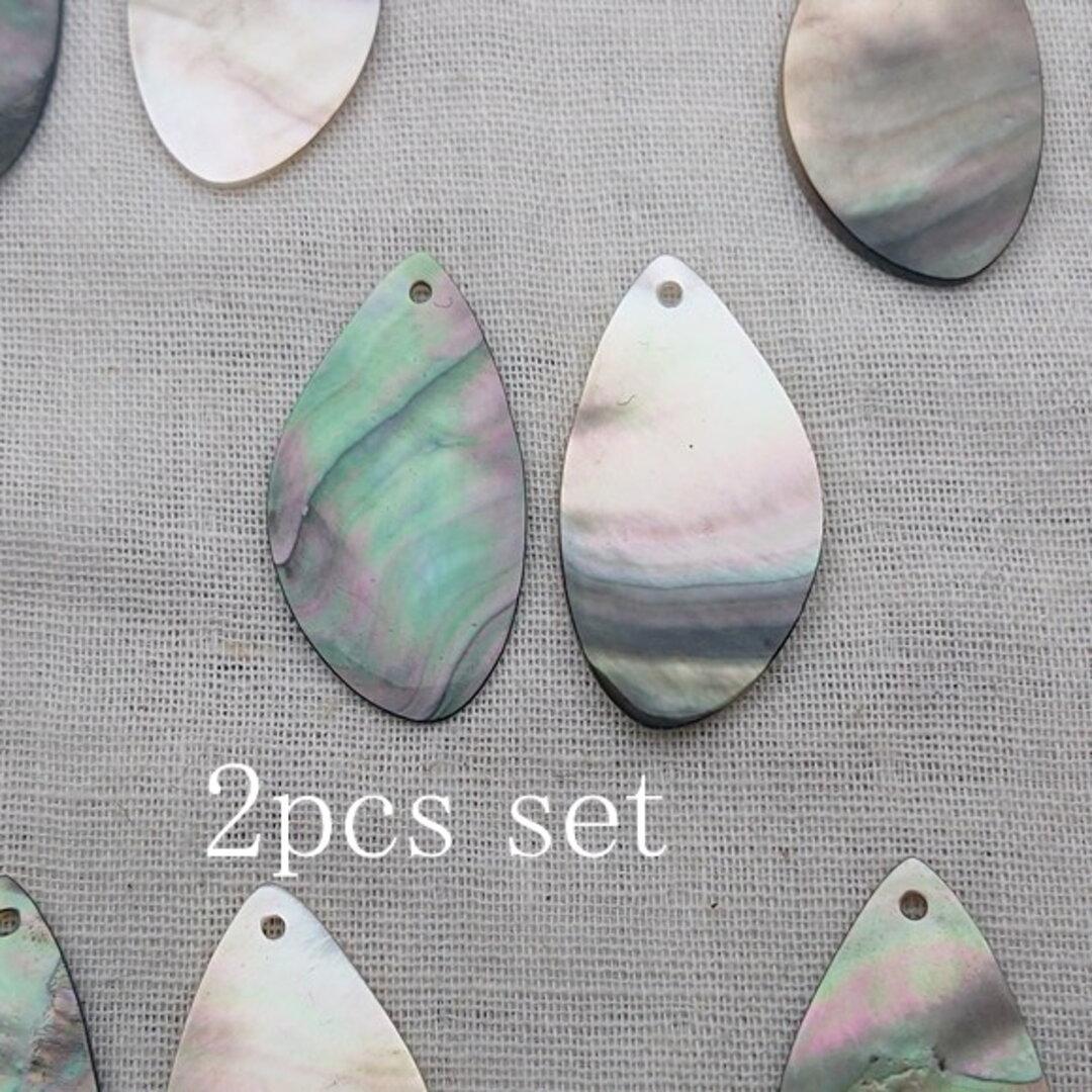 【再販×2】2個セット! 天然ブラックシェル  変形プレート オーバル/貝