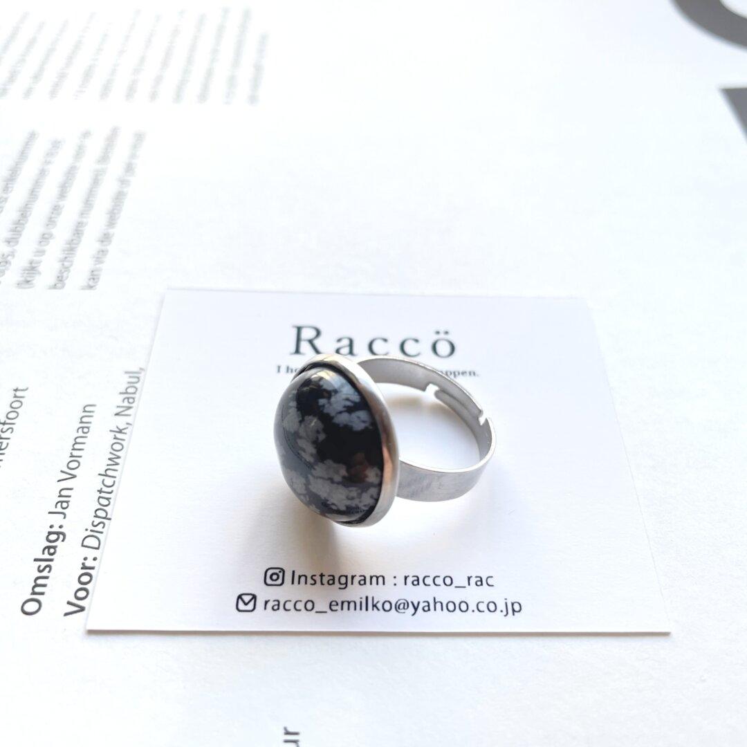 スノーフレークオブシディアン stainless ring 天然石 16mm リング サイズフリー