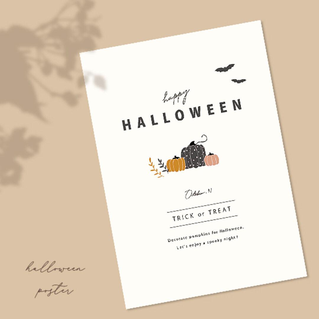 【ポスターのみ】ハロウィンポスター☆halloween/かぼちゃ/こうもり/タペストリー/名入れ