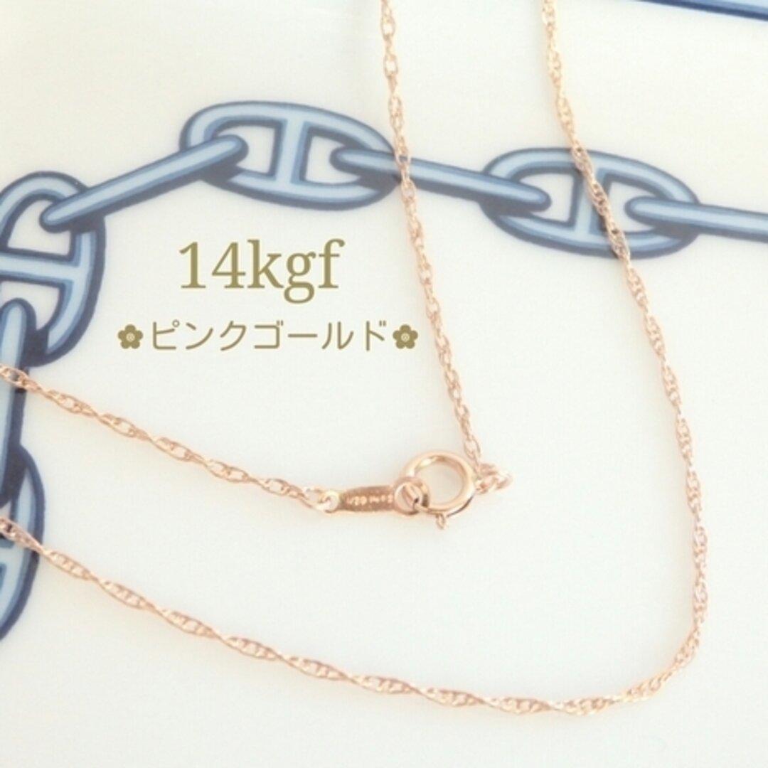 14kpgfスクリューチェーンネックレス 14kgfネックレス  ピンクゴールド