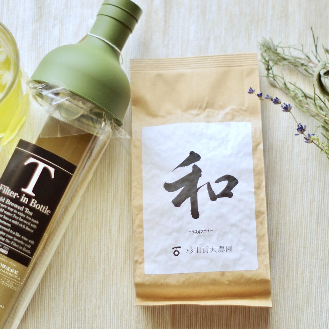 急須がなくてもOK!煎茶「和」200g×2袋&フィルターインボトルの水出しセット