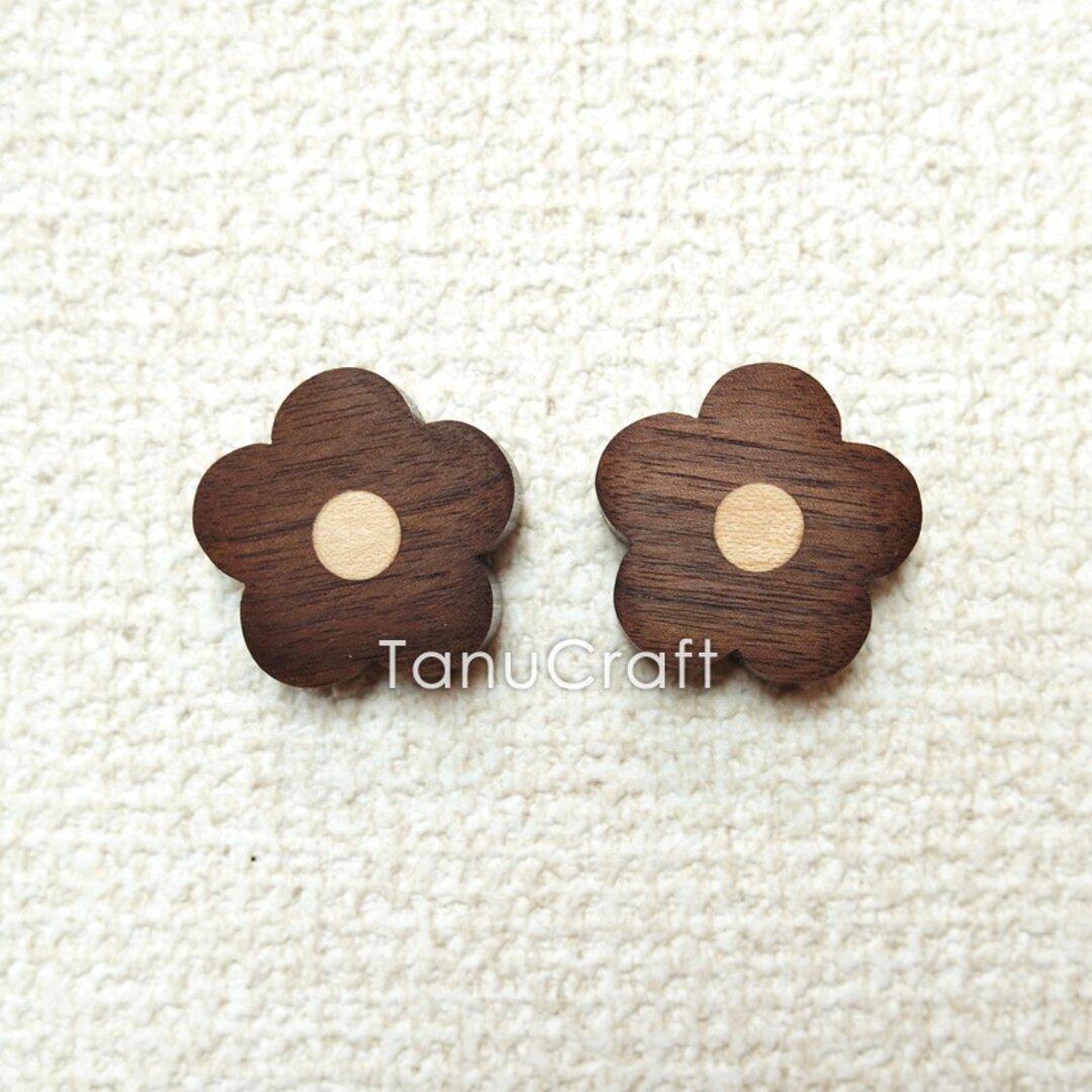 木製プッシュピン ■おはな(ウォルナット)2個セット■