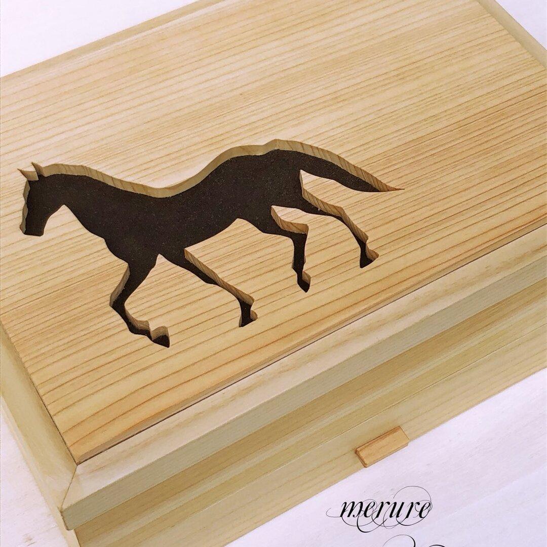 アクセサリーボックス(馬のシルエット)