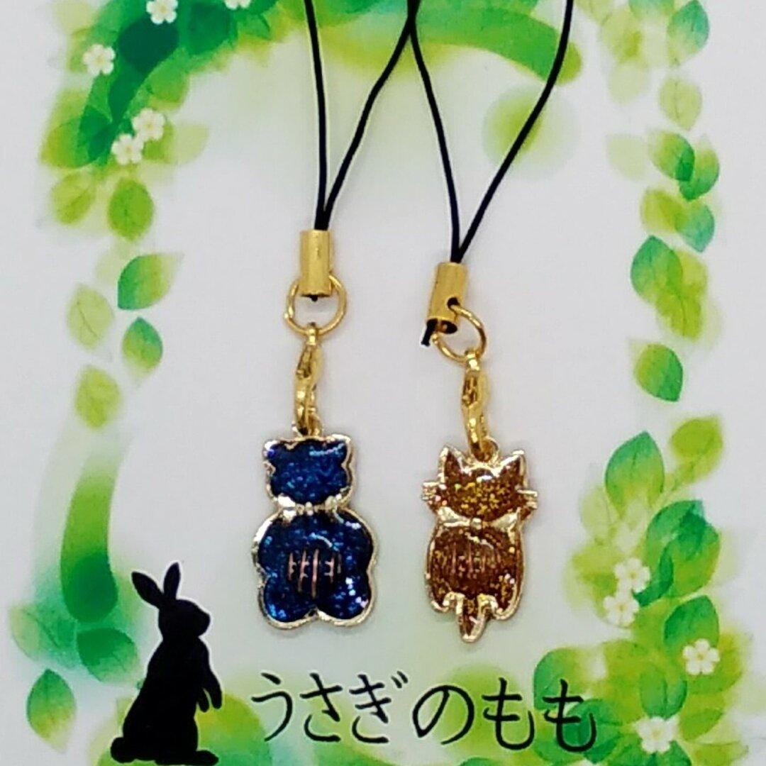 オルゴナイト 猫と熊のストラップ (ゴールド&ブルー)2セット