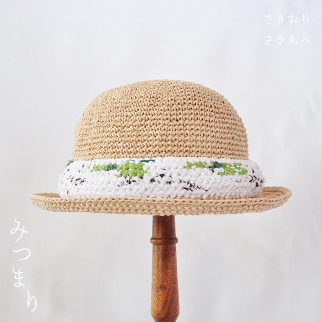 裂き編みの麦わら帽子 --- 白にグリーン ---