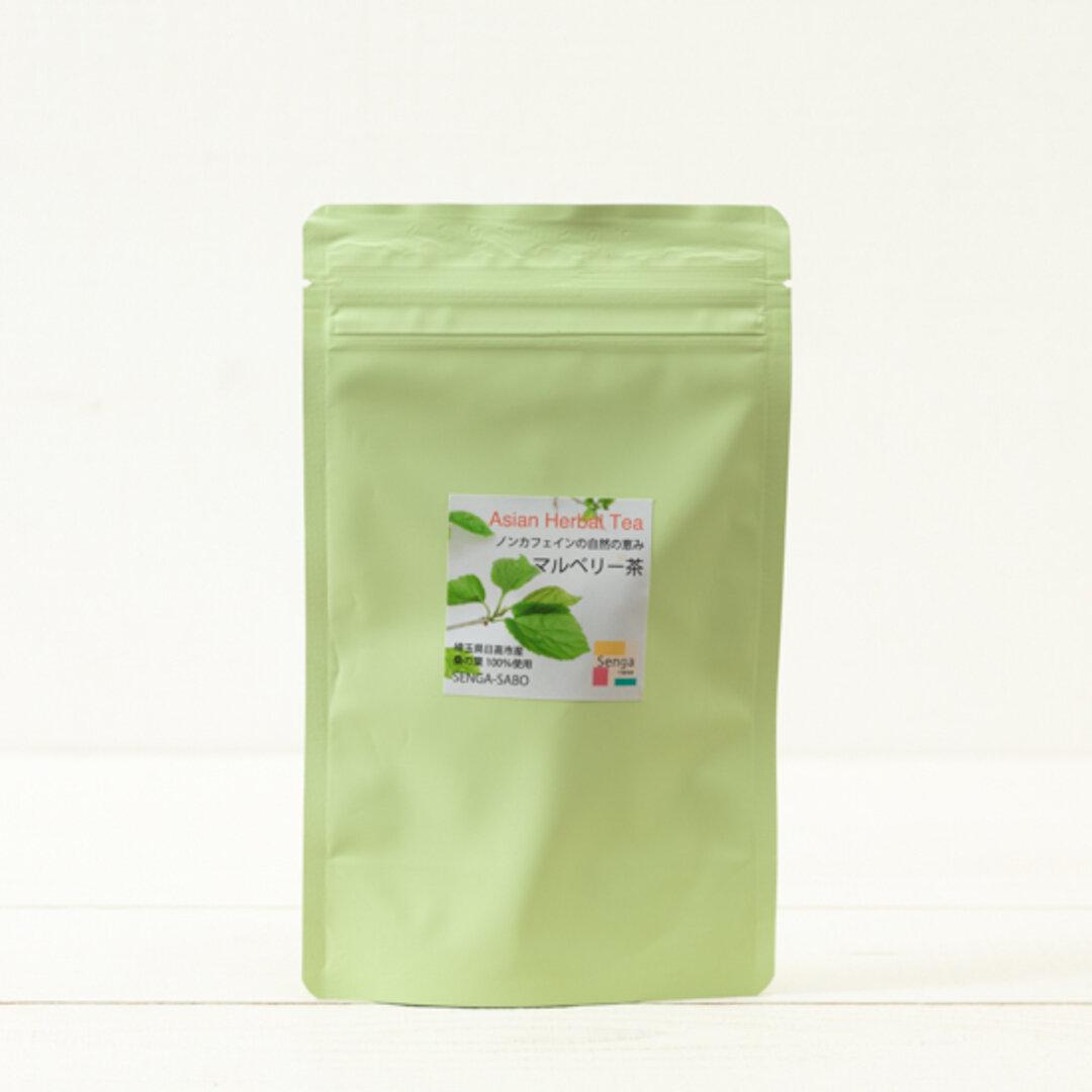 水出しマルベリー茶(埼玉県産桑の葉100% 無添加ノンカフェインティー)