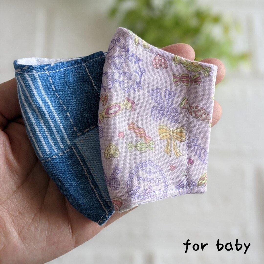 赤ちゃんマスク 女の子用 baby 選んで2枚セット