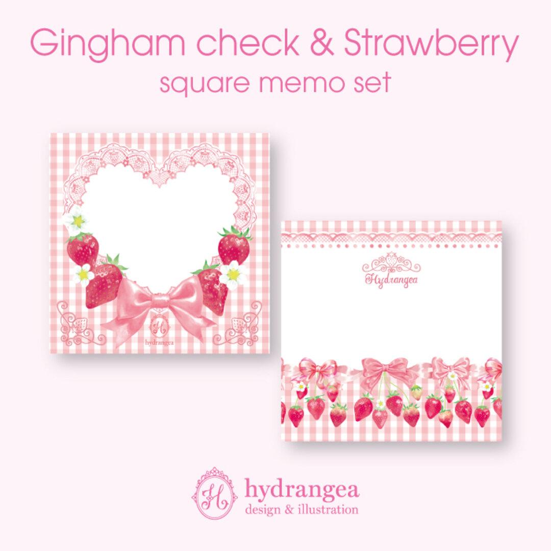 ★受注生産★【Gingham check & Strawberry】メモ紙セット