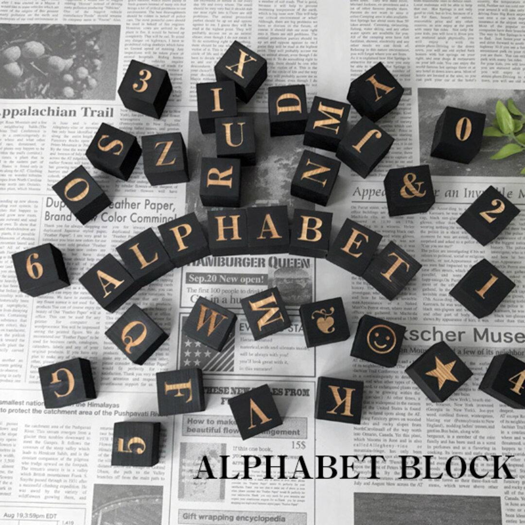 ■□■ALPHABET BLOCK 7個セット