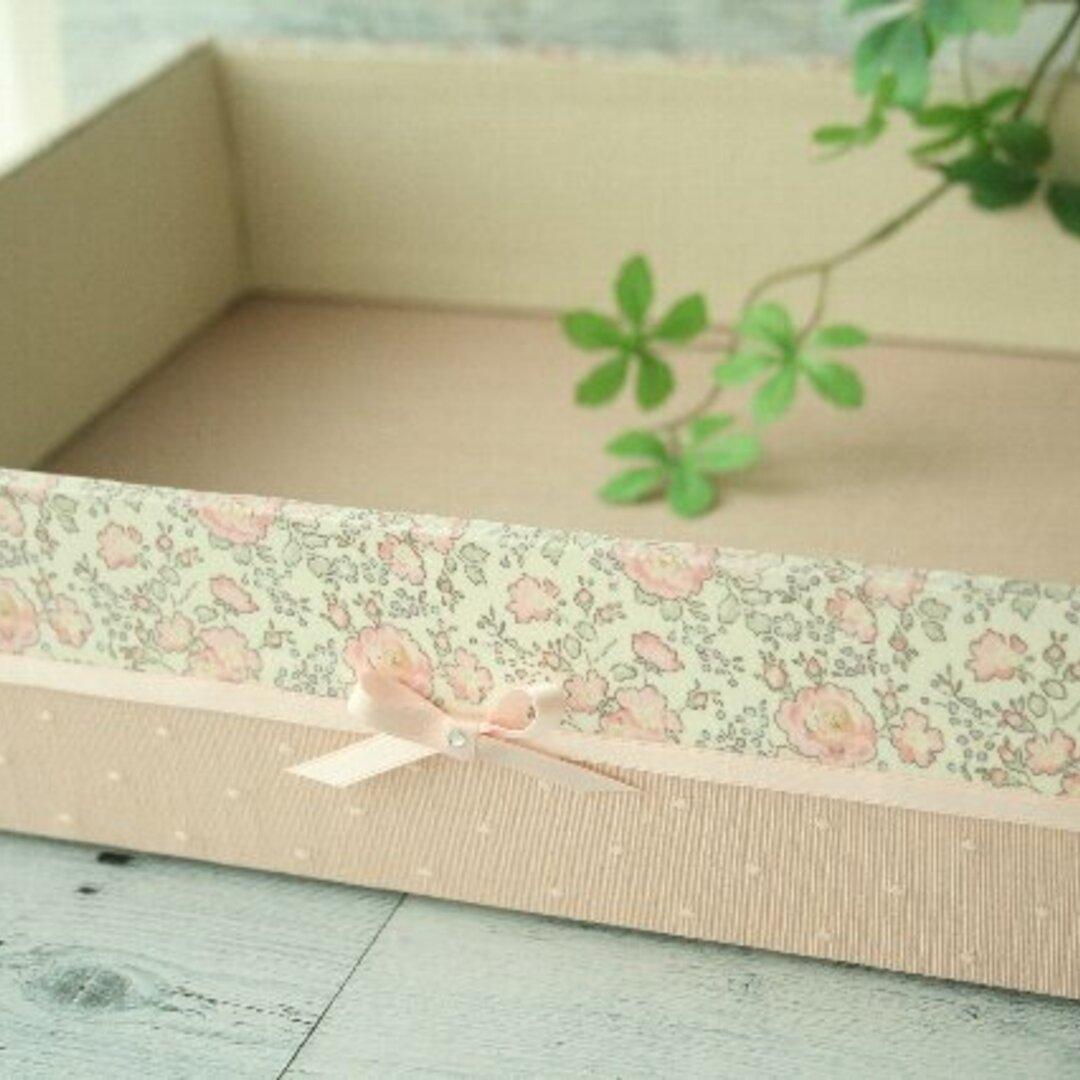 A4サイズの書類トレイ フェリシテ ペールピンク アウトレット品