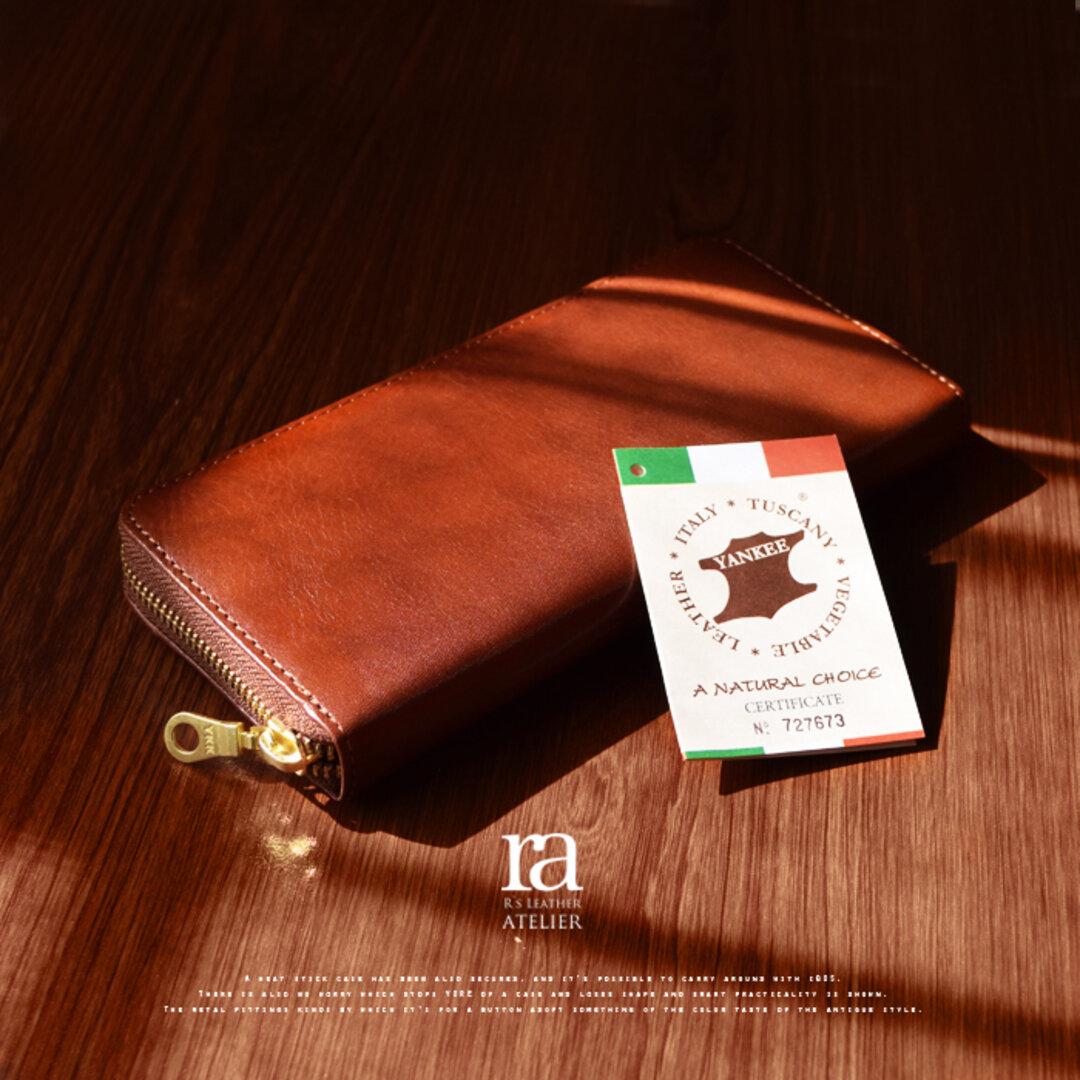 【送料無料】高級イタリアンレザー ラウンド 長財布 ブラック ブラウン 本革 イタリア  メンズ レディース