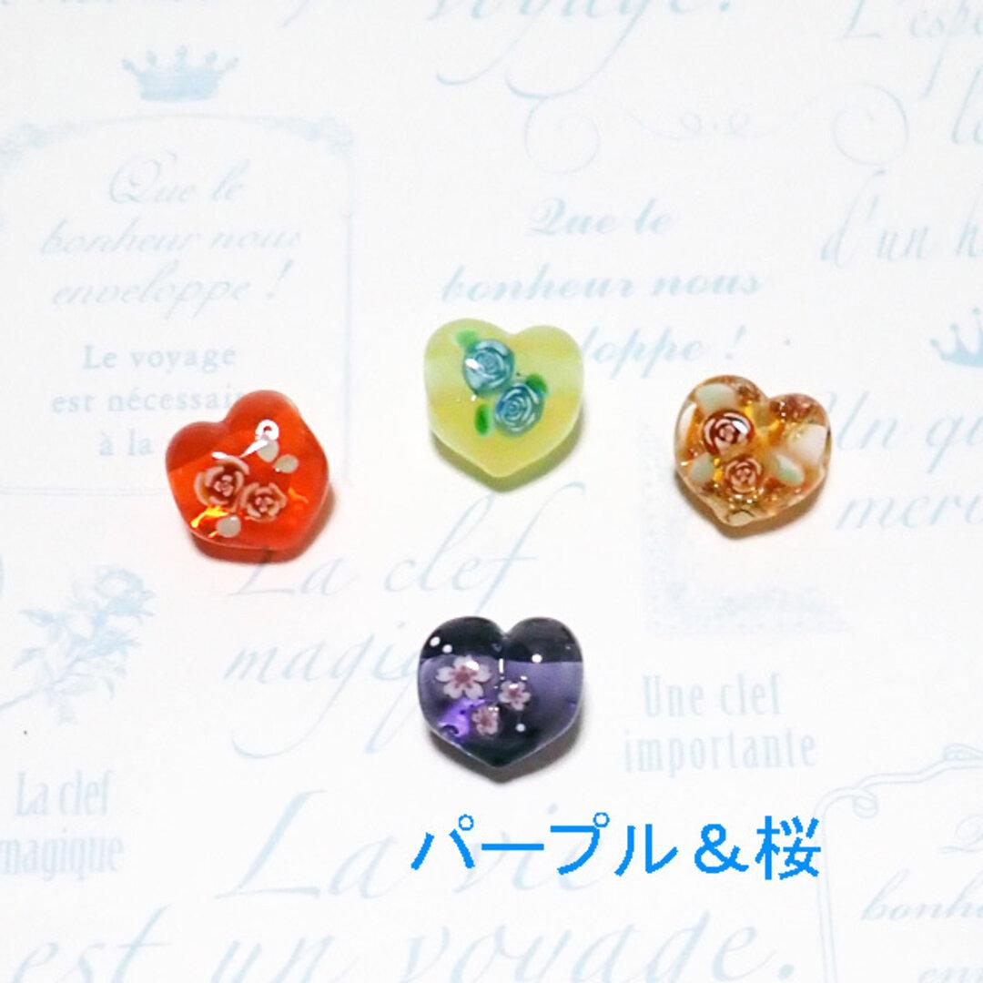 《ハートのとんぼ玉 横穴タイプ パープル/桜 ハンドメイド ガラス製》