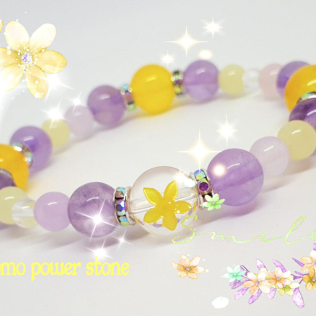 S-0187【送料無料】✨パワーストーン ブレスレット~🌼Beautiful flowers・イエロー🌼スペシャルブレス✨パワーストーン/ブレスレット✨ブレスレット