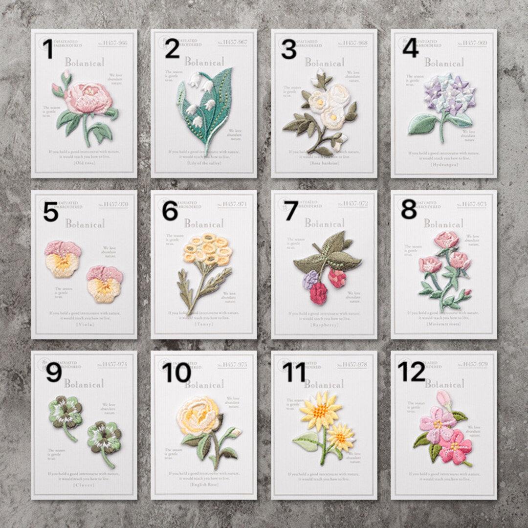 【1枚選ぶ】優雅なお花の刺繍ワッペン アップリケ アイロン 繊細 フラワー