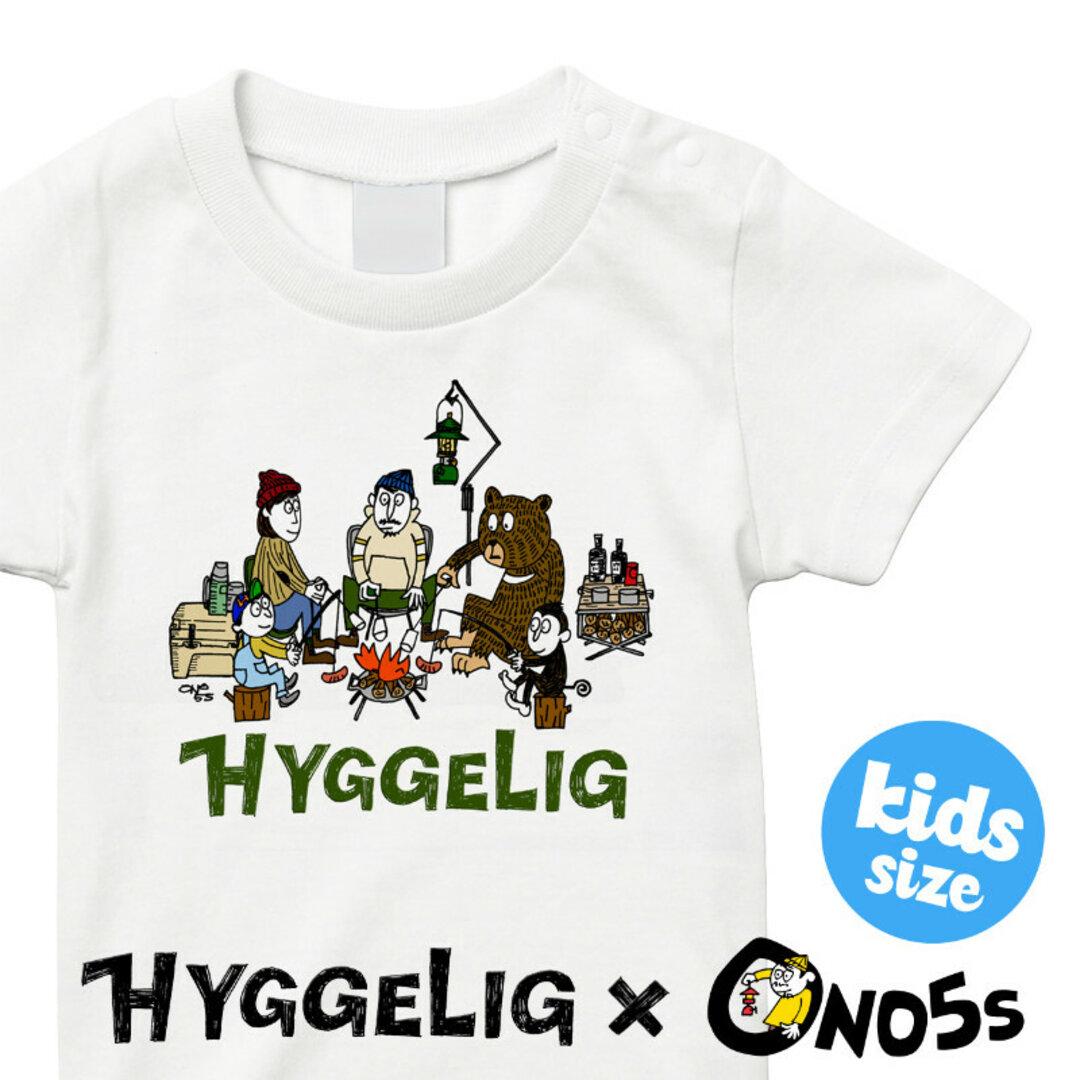 HYGGELIG × ONO5s 焚き火 キャンプファイヤー Tシャツ ソトアソビ アウトドア H502