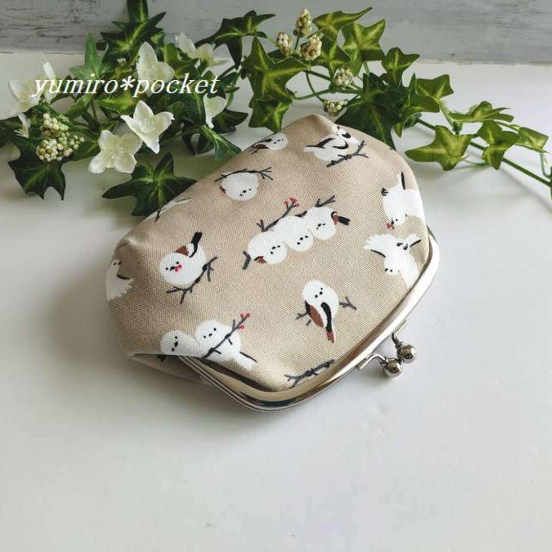 エナガ鳥のダーツが入ったぷっくりくし型親子がま口財布(ベージュ)