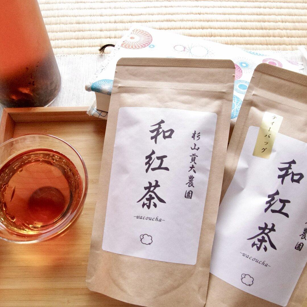 和紅茶好きに!「和紅茶50g・和紅茶ティーバッグ」&茶こし付き耐熱ボトルセット