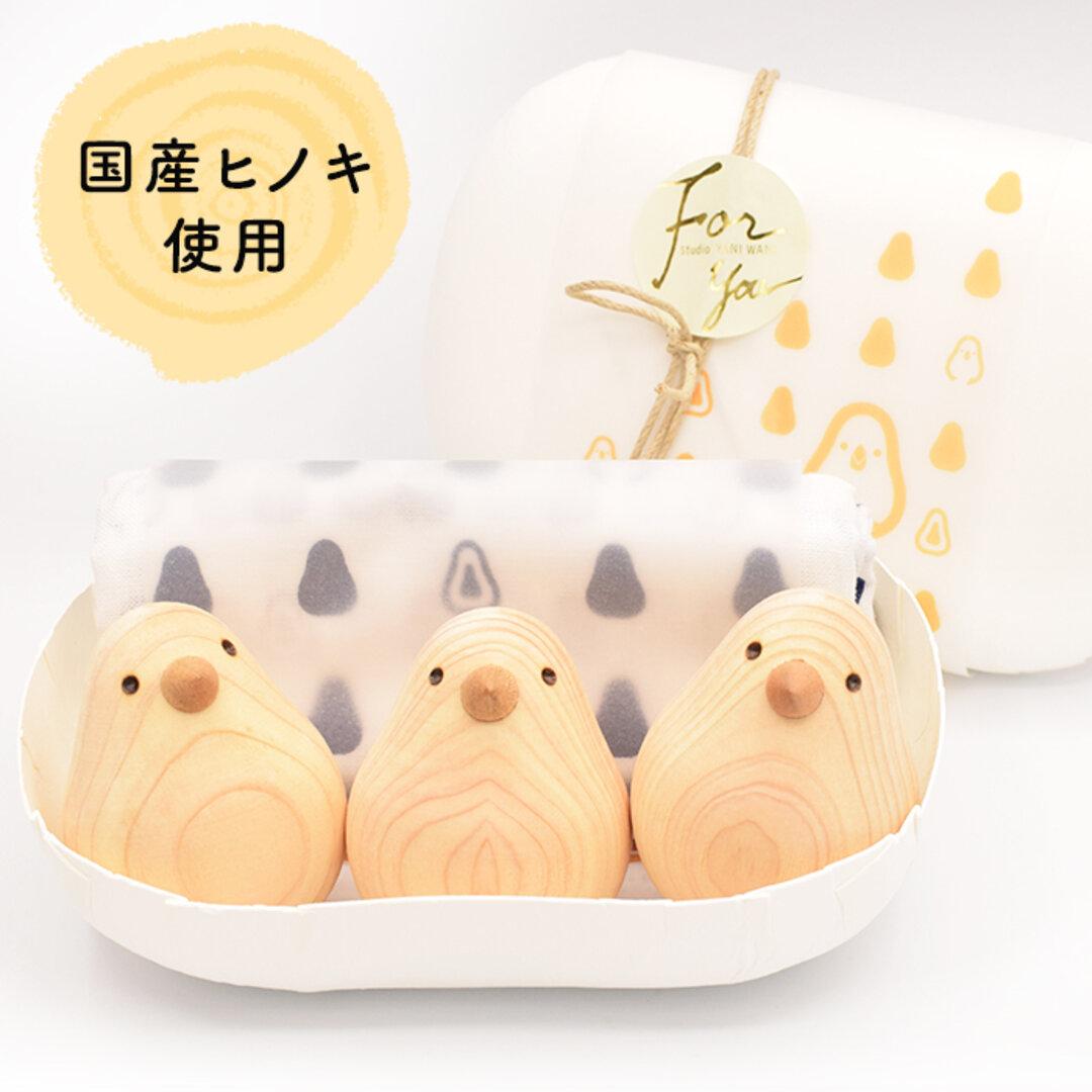 お風呂でぷかぷか~  癒しのひよこ玉 ギフト セット 誕生日 プレゼント おすすめ 送料無料
